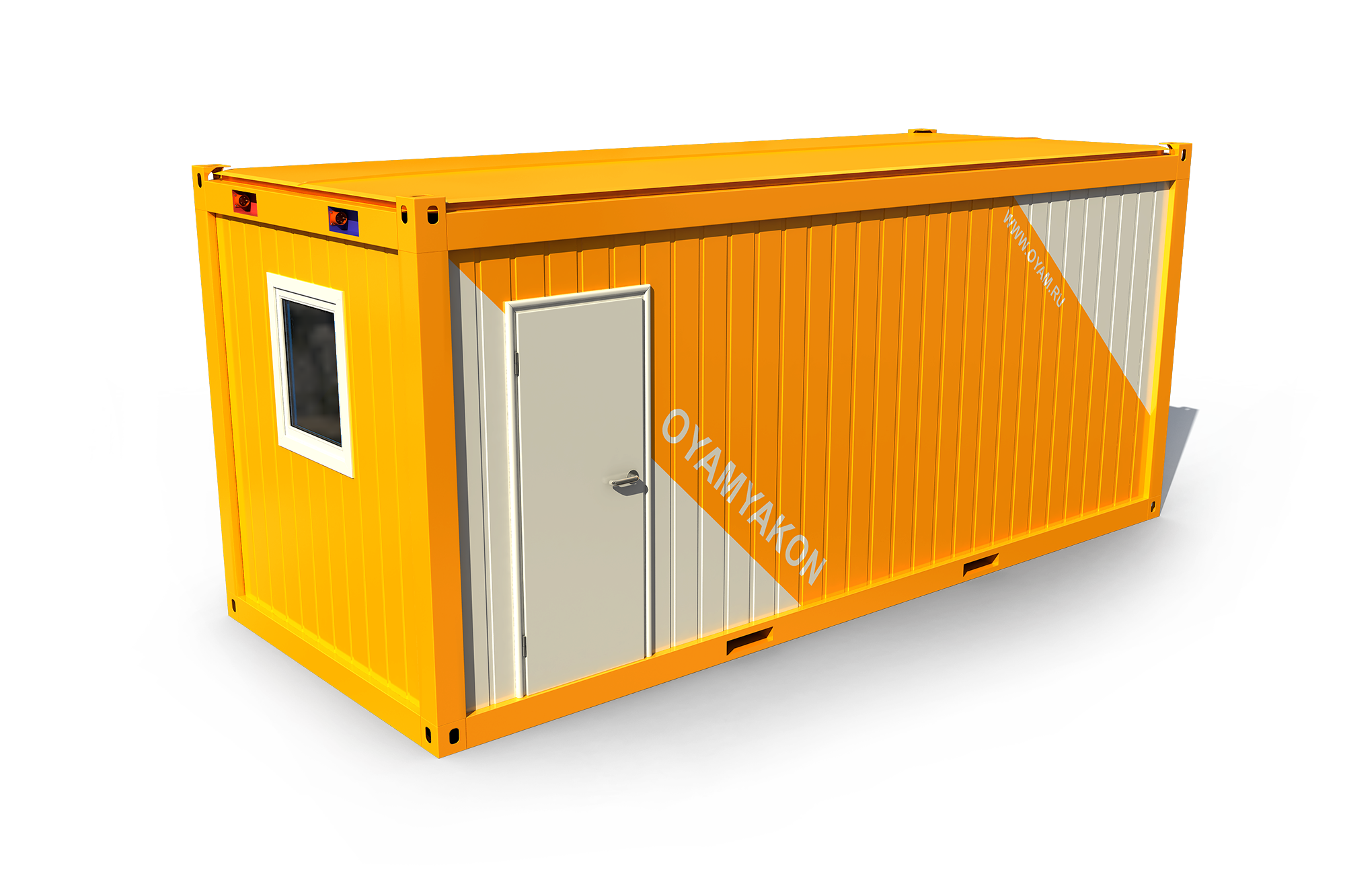 Mobile container office, collection container, prefabricated container,modular container
